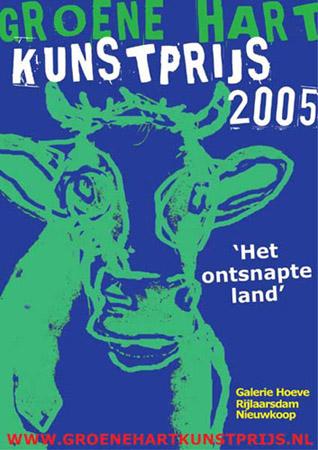 Kunstprijs het Groene Hart 2005